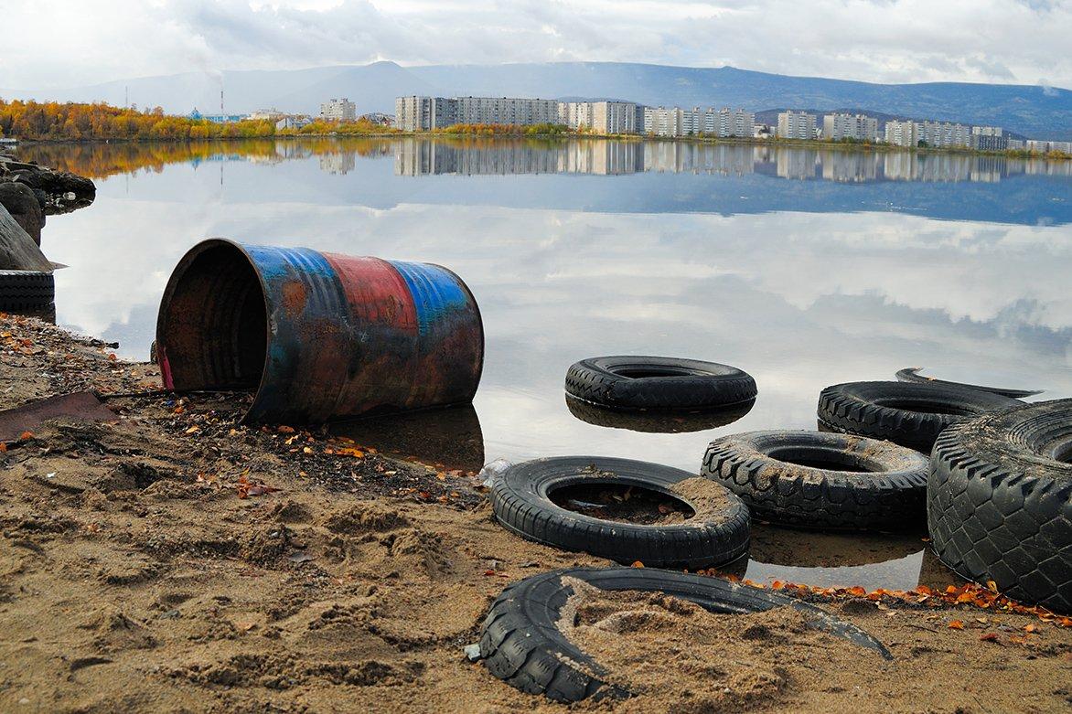 Gerenciamento de Áreas Contaminadas